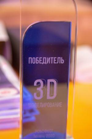 3D8A4267