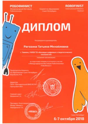 , Хафизов - 0001